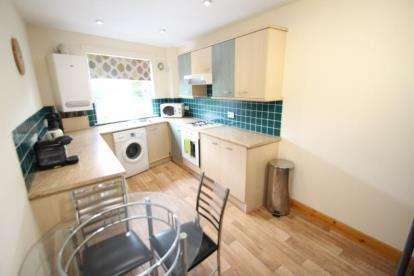 2 Bedrooms Flat for sale in Backbrae Street, Kilsyth, Glasgow, North Lanarkshire