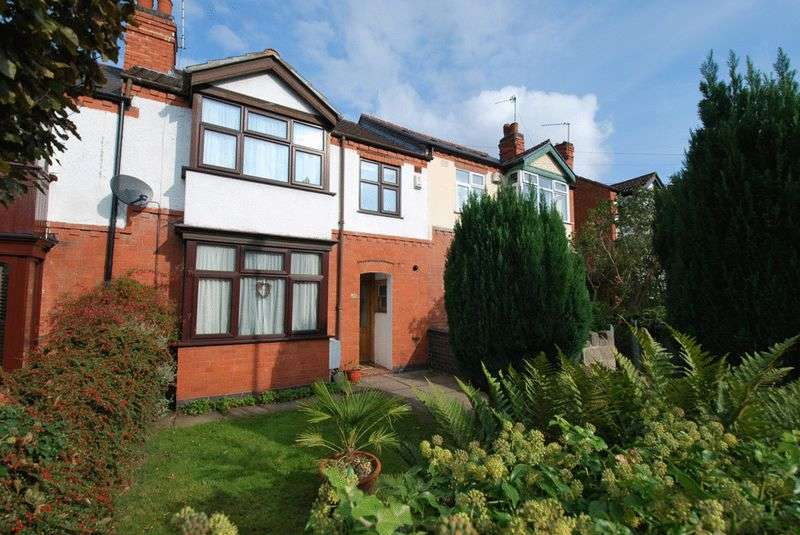 3 Bedrooms Terraced House for sale in Winifred Avenue, Earlsdon