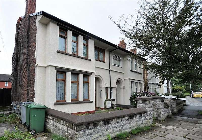 3 Bedrooms Semi Detached House for sale in Annesley Road, Wallasey
