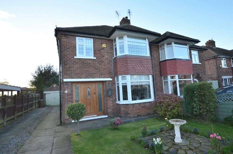 3 Bedrooms Semi Detached House for sale in West Common Gardens, Scunthorpe