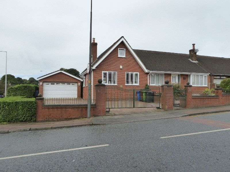 3 Bedrooms Semi Detached House for sale in Holly Road, Wigan