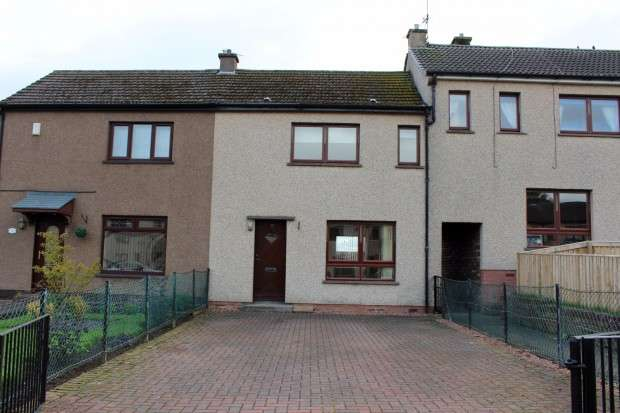 2 Bedrooms Terraced House for sale in Woodside Terrace, Cardenden, Lochgelly, KY5
