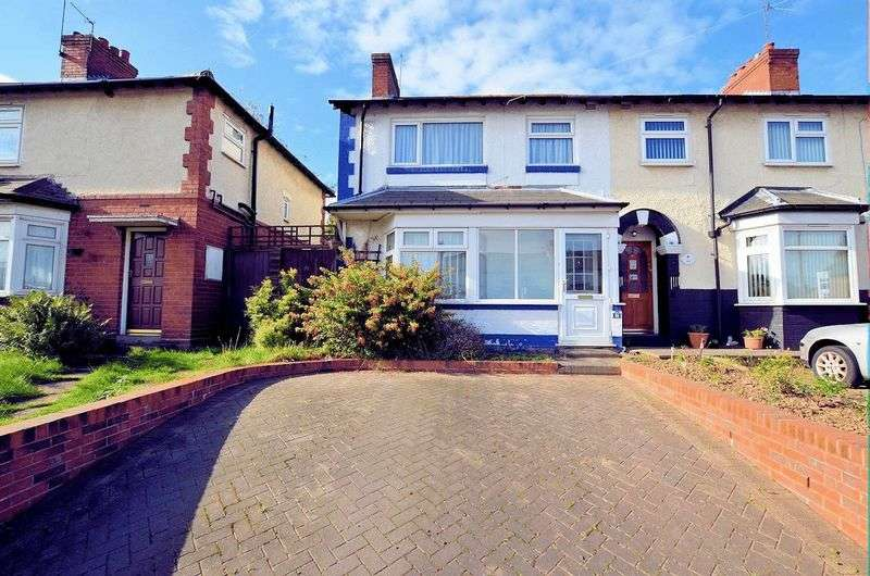 3 Bedrooms Terraced House for sale in Warley Road, Oldbury