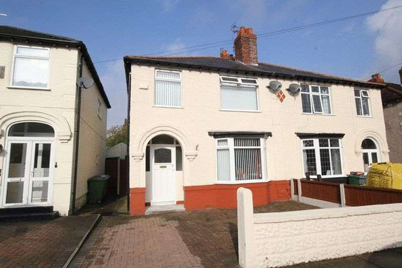 3 Bedrooms Semi Detached House for sale in Daffodil Road, Wavertree, Liverpool, L15