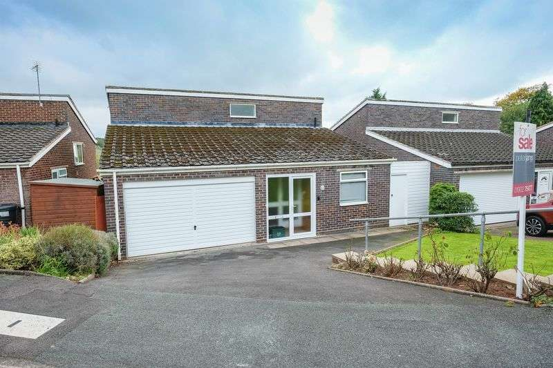 3 Bedrooms Detached House for sale in High Meadows, Compton, Wolverhampton