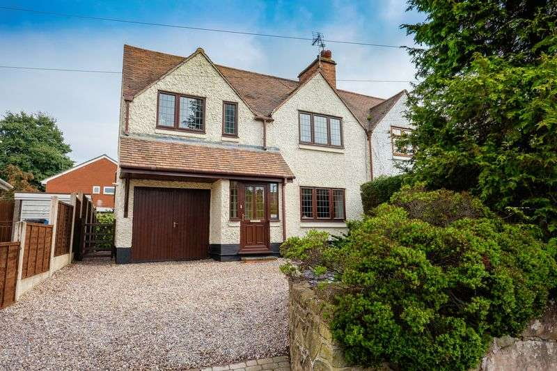 4 Bedrooms Semi Detached House for sale in Clive Road, Pattingham, Wolverhampton