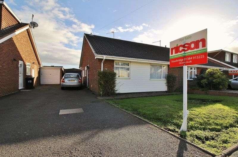 2 Bedrooms Semi Detached Bungalow for sale in Metfield Croft, Kingswinford