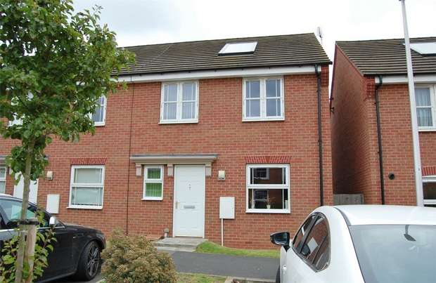 3 Bedrooms End Of Terrace House for sale in 7 Croft Avenue, RUGBY, Warwickshire