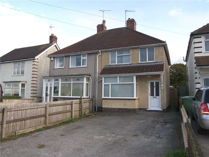 3 Bedrooms Semi Detached House for sale in Kirks Lane, Belper, Derbyshire, DE56