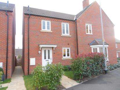 3 Bedrooms Semi Detached House for sale in Primrose Fields, Bedford, Bedfordshire