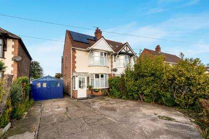 3 Bedrooms Semi Detached House for sale in Lichfield Road, Barton Under Needwood, Burton On Trent, Staffordshire