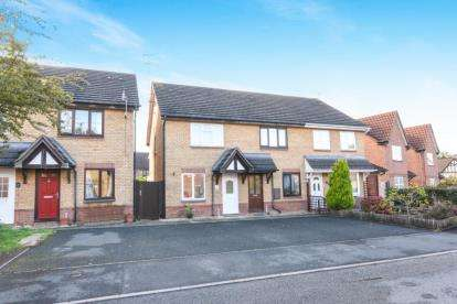 2 Bedrooms End Of Terrace House for sale in St. Catherines Road, Evesham, Worcestershire
