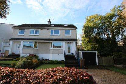 3 Bedrooms Semi Detached House for sale in Riverside Road, Waterfoot, East Renfrewshire