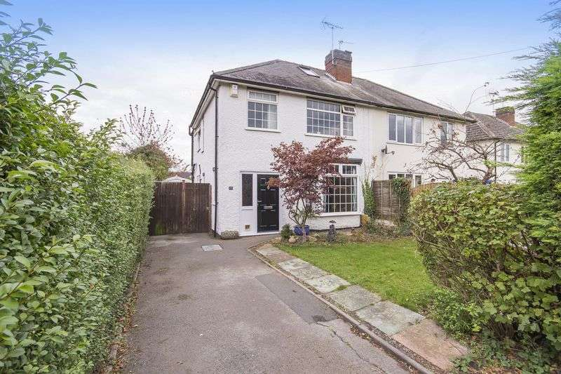 4 Bedrooms Semi Detached House for sale in LODGE ESTATE, ASTON ON TRENT