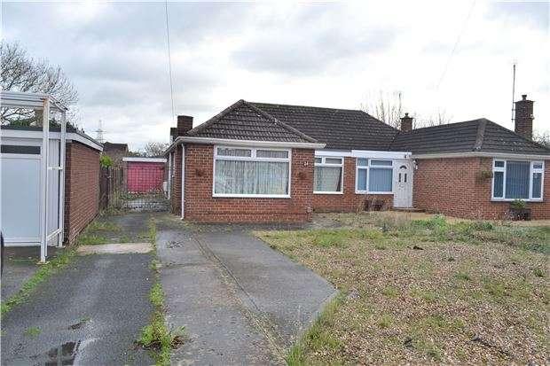 3 Bedrooms Semi Detached Bungalow for sale in Breinton Way, Longlevens, Gloucester, GL2 0BD