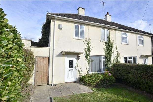 2 Bedrooms Semi Detached House for sale in Underhill Road, Matson, Gloucester, GL4 6HG