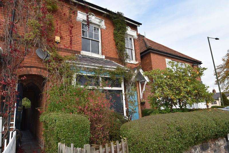 3 Bedrooms End Of Terrace House for sale in Franklin Road, Bournville, Birmingham