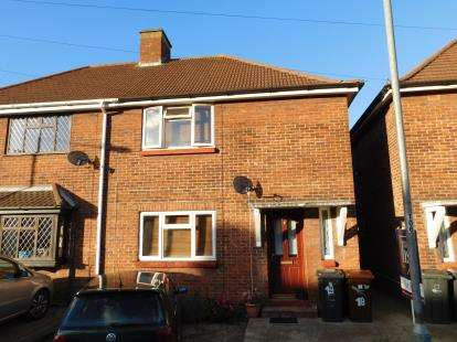 3 Bedrooms End Of Terrace House for sale in Romford, Essex