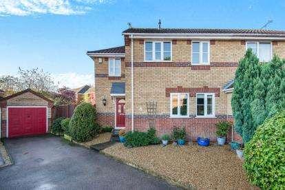 3 Bedrooms Semi Detached House for sale in Dussindale, Norwich, Norfolk