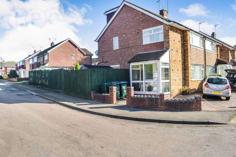 4 Bedrooms Semi Detached House for sale in Hartridge Walk, Allesley Park, Coventry, CV5
