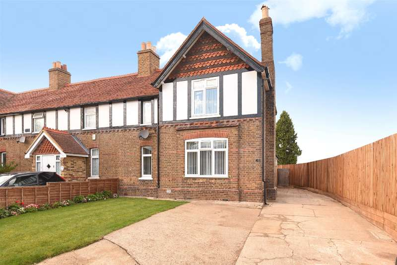 4 Bedrooms End Of Terrace House for sale in Holloway Lane, Harmondsworth, Middlesex, UB7