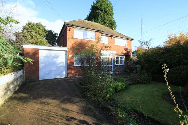 3 Bedrooms Detached House for sale in Station Drive, Wolverhampton