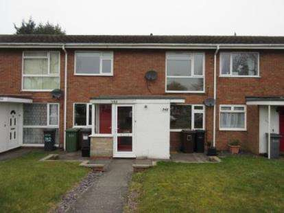 2 Bedrooms Maisonette Flat for sale in Rowood Drive, Solihull, West Midlands