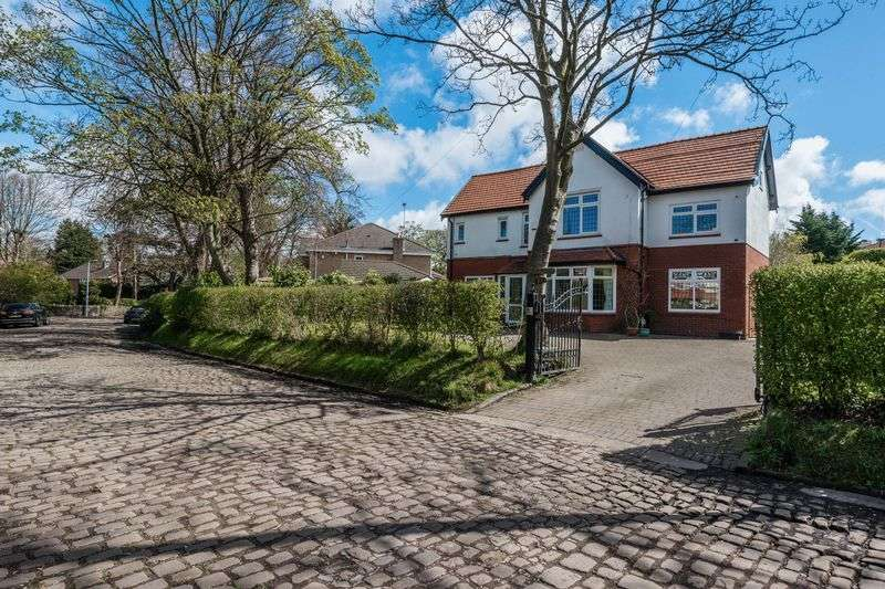 5 Bedrooms Detached House for sale in Brook Road, Maghull
