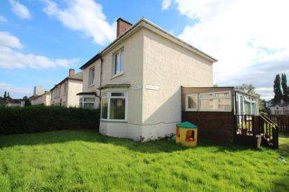 2 Bedrooms Semi Detached House for sale in Grampian Place, Sandyhills, Glasgow