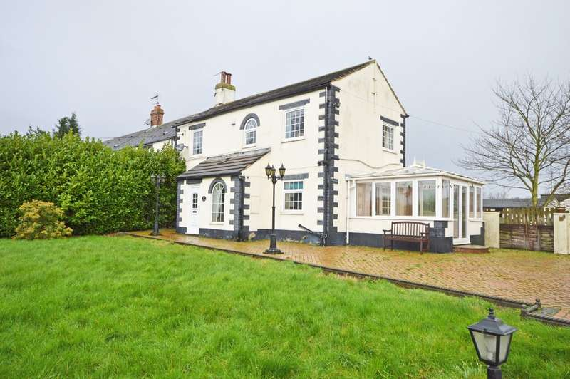 3 Bedrooms Cottage House for sale in Elsicker Lane, Warmfield, Wakefield