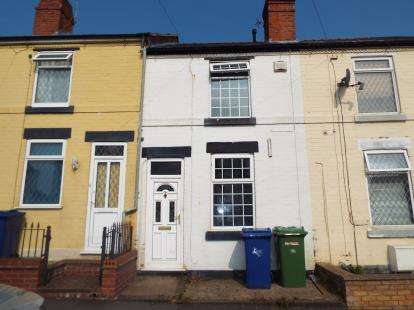 2 Bedrooms Terraced House for sale in Heath Street, Hednesford, Cannock, Staffordshire