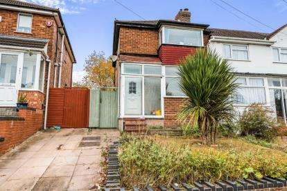 2 Bedrooms End Of Terrace House for sale in Nuthurst Road, Northfield, Birmingham, West Midlands
