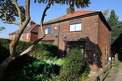 2 Bedrooms Semi Detached House for sale in Ashley Grove, Aston, Sheffield, South Yorkshire