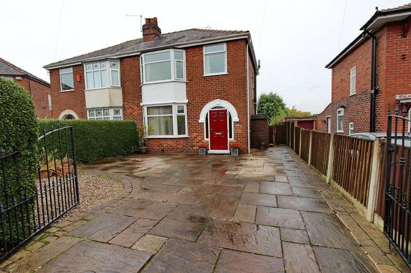 3 Bedrooms Semi Detached House for sale in Mansion Avenue, Whitefield, Manchester