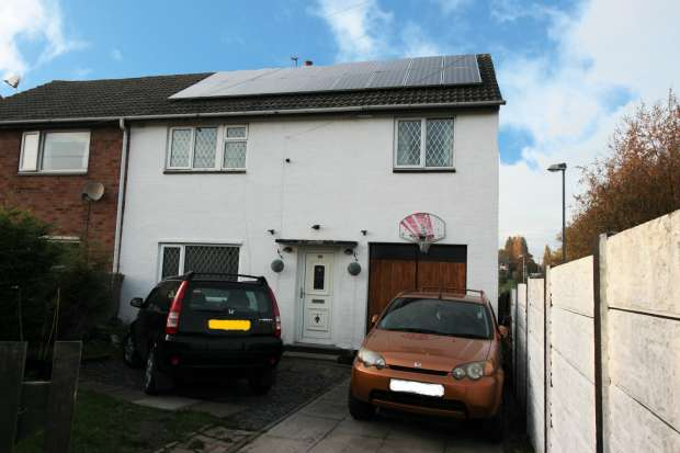 4 Bedrooms Semi Detached House for sale in Hendel Lane, Wakefield, West Yorkshire, WF2 7PB