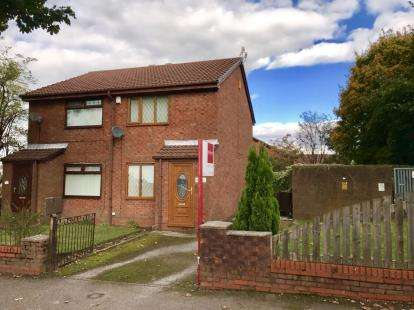 2 Bedrooms Semi Detached House for sale in Pennine Court, Brushes Road, Stalybridge, Greater Manchester