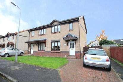 3 Bedrooms Semi Detached House for sale in Dunottar Place, Coatbridge
