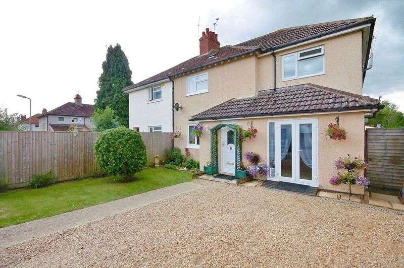 5 Bedrooms Semi Detached House for sale in Fox Crescent, Oxford