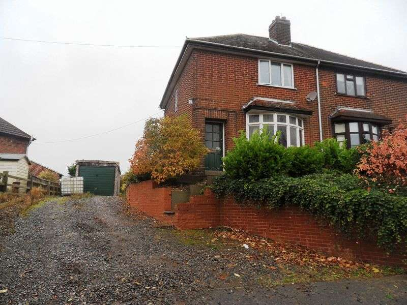 3 Bedrooms Semi Detached House for sale in Manor Road, Donington Le Heath