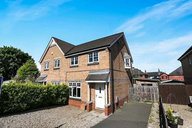 3 Bedrooms Semi Detached House for sale in Oakham Gardens, North Shields, NE29