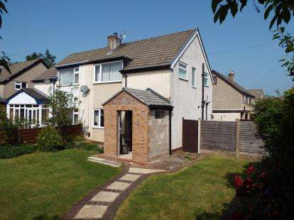 3 Bedrooms Semi Detached House for sale in Brookhouse Road, Brookhouse, Lancaster, LA2