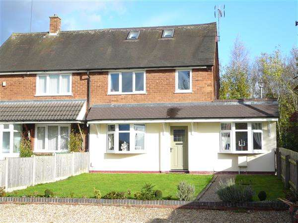 3 Bedrooms Semi Detached House for sale in Rogers Close. Ashmore Park, Wednesfield, Wolverhampton