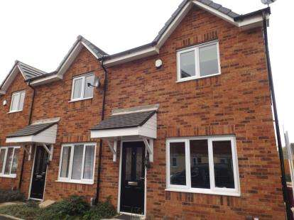 2 Bedrooms Semi Detached House for sale in Chatsworth Court, Bolton, Greater Manchester