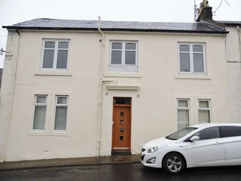 5 Bedrooms Terraced House for sale in Townhead, Beith - Whole House