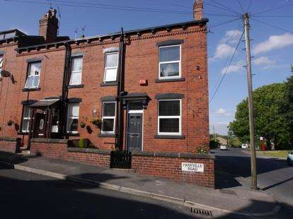 2 Bedrooms End Of Terrace House for sale in Parkville Road, Leeds, West Yorkshire