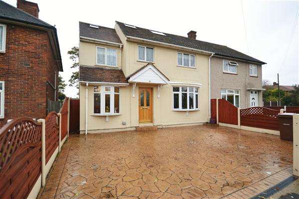 5 Bedrooms Semi Detached House for sale in Garron Lane, South Ockendon