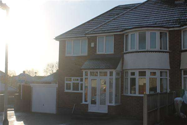 5 Bedrooms Semi Detached House for sale in Gailey Croft, Great Barr, Birmingham