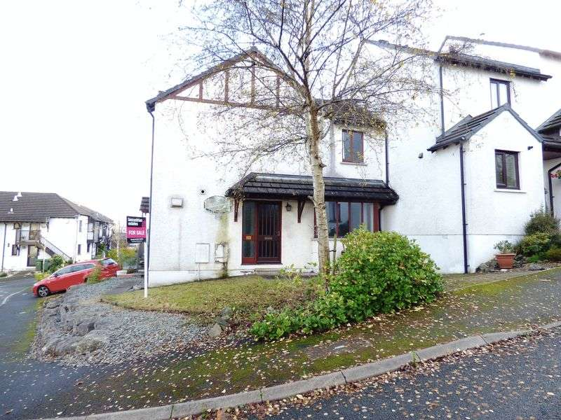 3 Bedrooms Terraced House for sale in Cherry Tree Crescent, Kendal