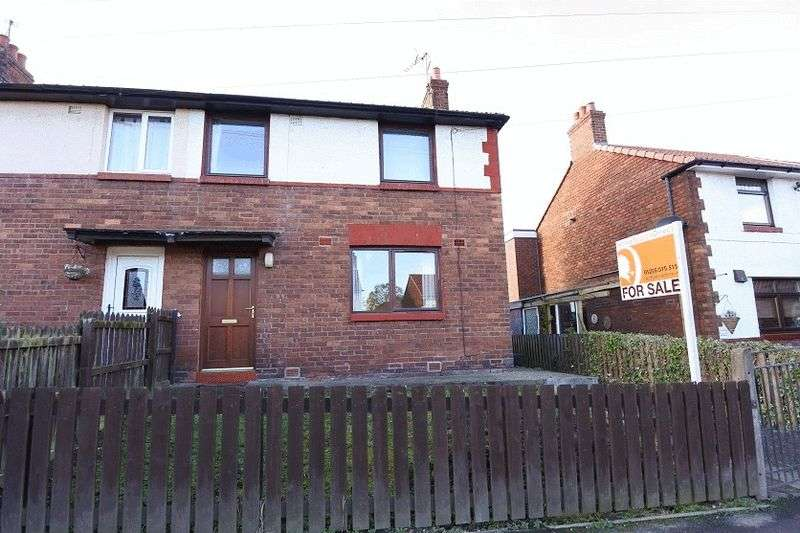 3 Bedrooms Semi Detached House for sale in Lund Crescent, Carlisle