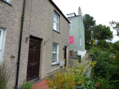 3 Bedrooms End Of Terrace House for sale in The Crescent, Bangor, Gwynedd, LL57